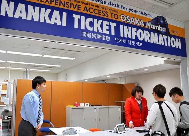 Loket informasi multibahasa milik Nankai Electric Railway yang dikhususkan untuk wisatawan asing | Sumber: asahi.com