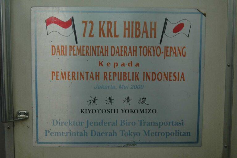 DSC_2516