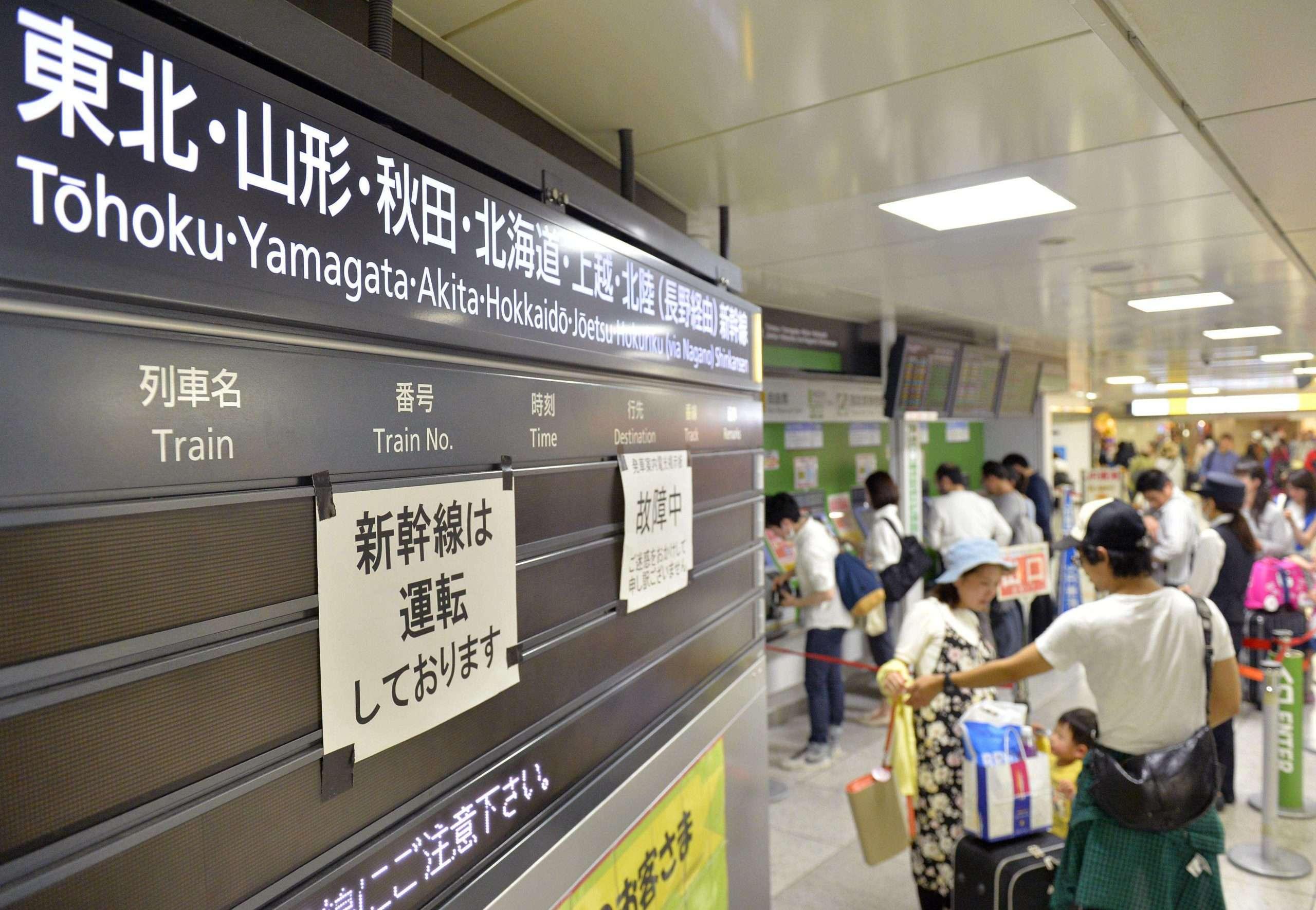 Papan informasi Shinkansen yang mengalami kerusakan disaat Golden Week.