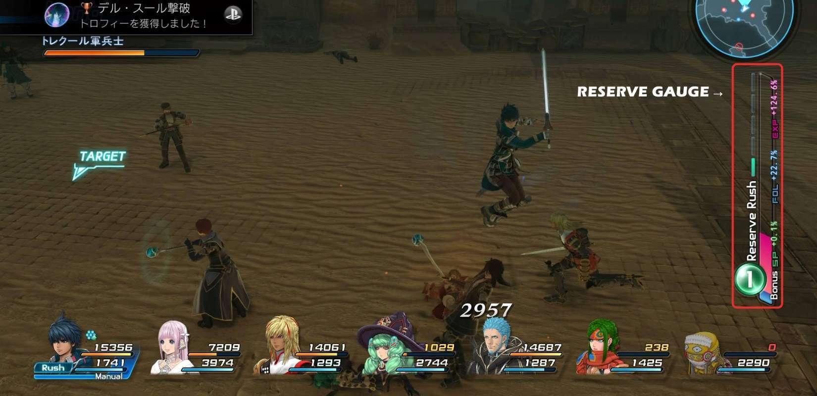 Tampilan gameplay dalam Star Ocean 5. (tri-Ace, Inc)