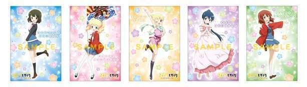 Berbagai kartu pos spesial Kinmoza! yang menjadi bonus tiket khusus pemutaran episode spesialnya.