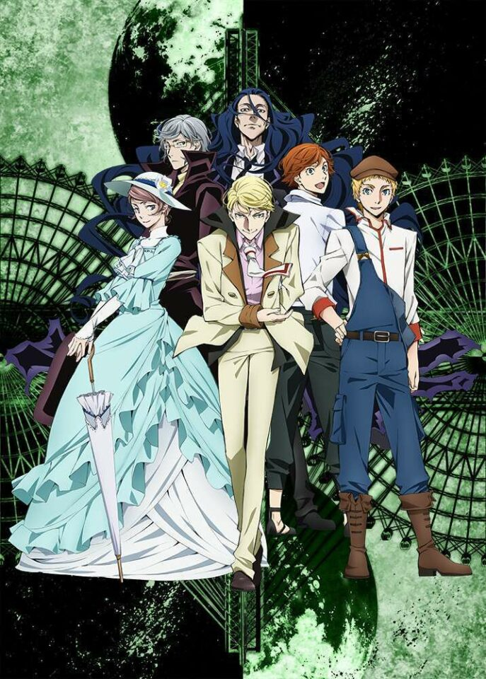 bungo stray dogs the guild