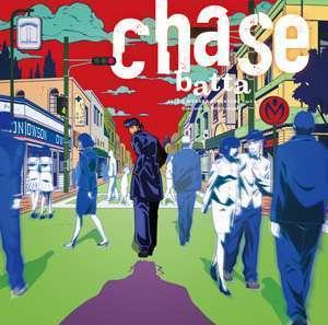 "Sampul single ""chase"" (Lucky Land Communications)"