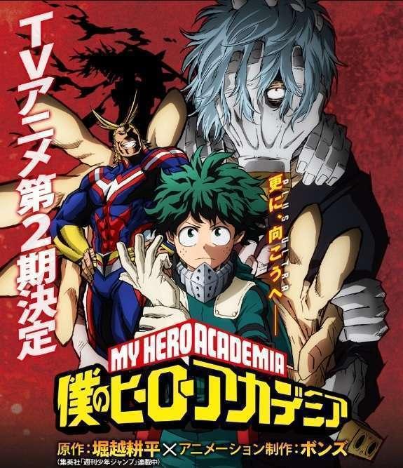heroaca kv 2nd season