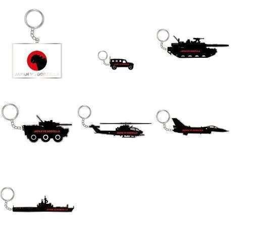 Kumpulan keychain edisi NERV Anti-Godzilla