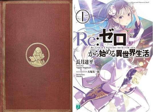 """Dari """"Alice in Wonderland"""" hingga """"Re:Zero"""", karya literatur yang mengusung tema berpetualang di dunia lain."""