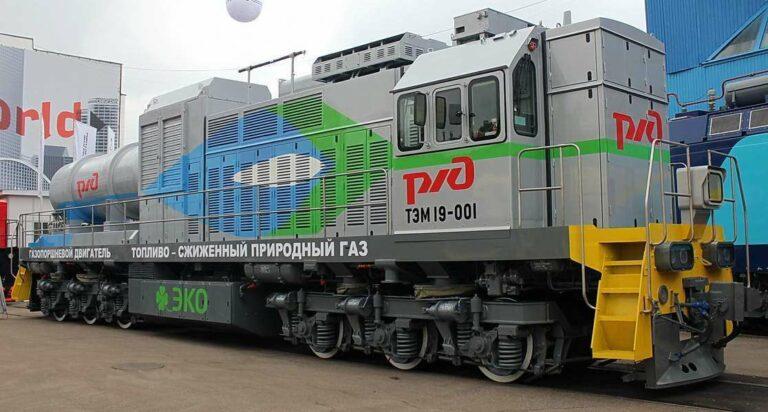 TEM19, Lokomotif langsir yang menggunakan bahan bakar gas | Sumber: http://www.tehnoomsk.ru/