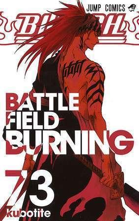 Sampul volume ke-73 tankoubon komik Bleach (Tite Kubo/Shueisha)