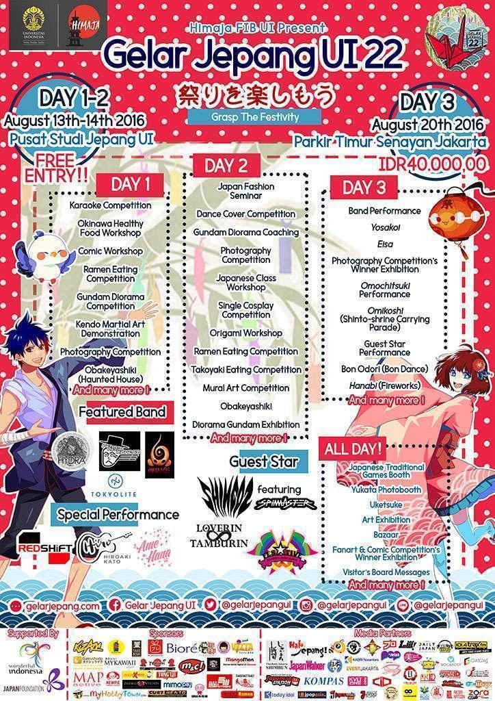 Poster acara. (Gelar Jepang UI 22)