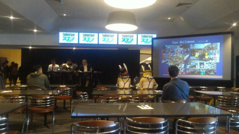 Japan Foundation, Consulate of Japan dan GOLDY sedang memberi panel tentang budaya jepang
