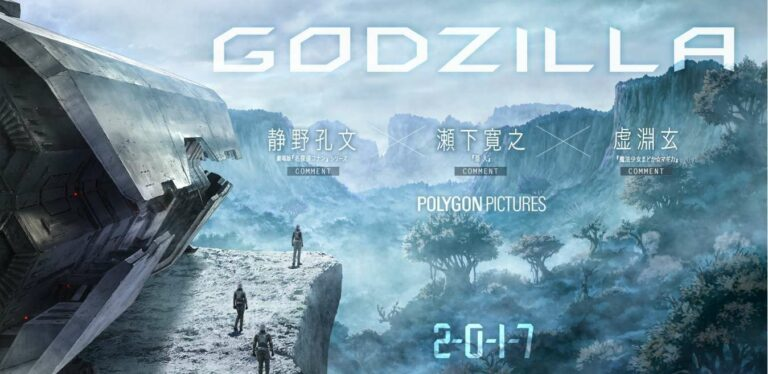 godzilla polygon pictures