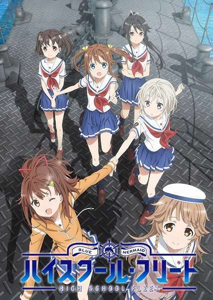 Production IMS Haifuri Visual