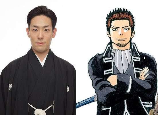 Kankuro Nakamura sebagaiIsao Kondo