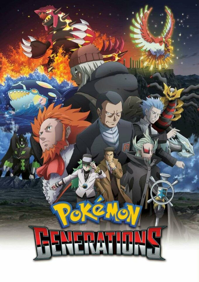 pokemon-generations-kv