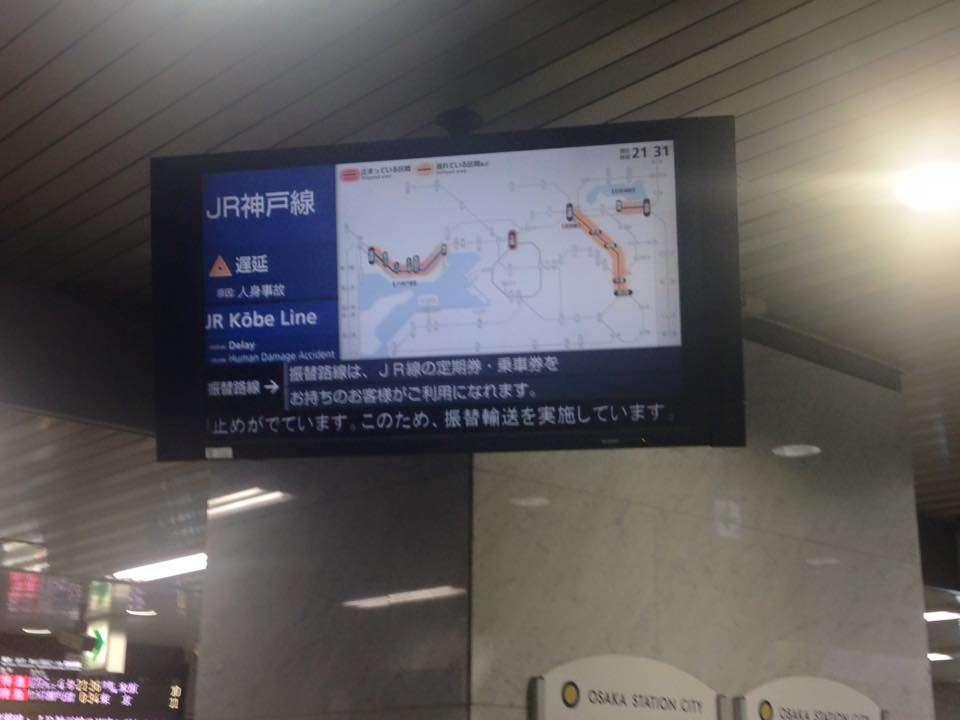 Layar informasi yang menunjukkan gangguan perjalanan KRL | Sumber: Kucing Putih (Facebook / klik foto)