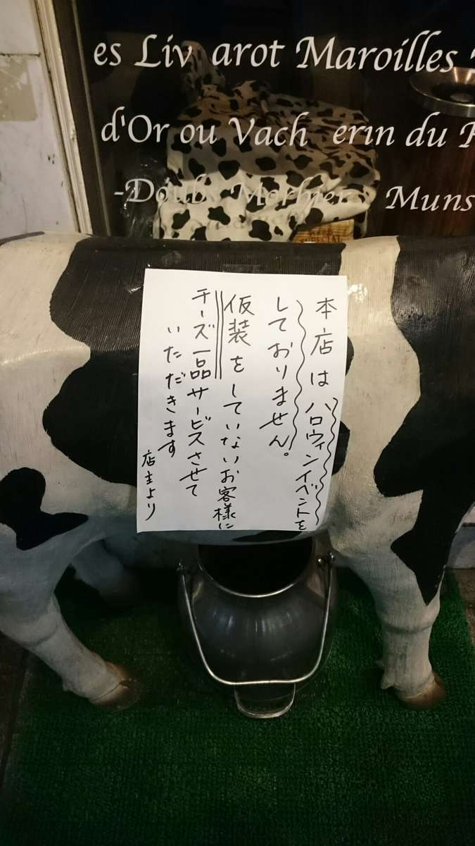 Tokyo pasca Halloween: Habis Senang, Terbitlah Sampah
