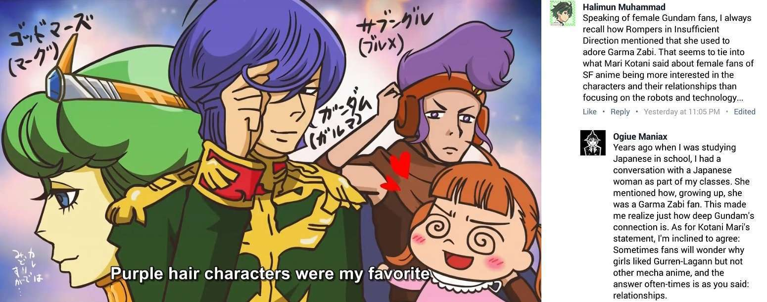 anime-garma-zabi
