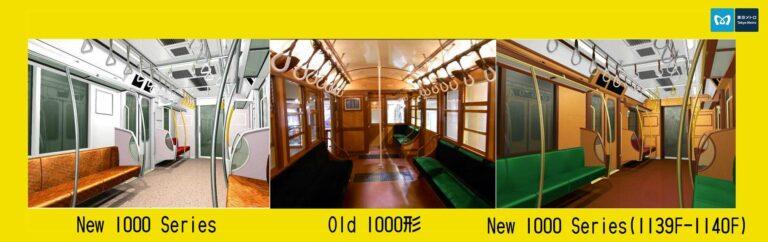 Perbandingan Interior KRL seri 1000 baru, lama, dan Spesial | Sumber: Tokyo Metro