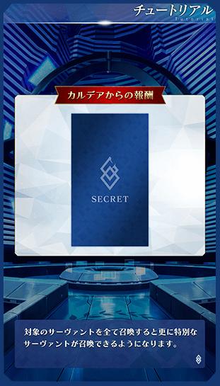 (FGO Project)