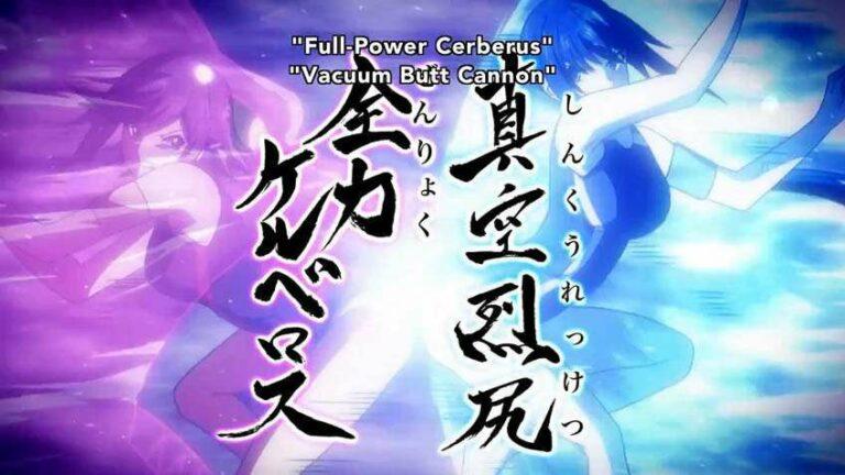 Full Power Cerberus vs Vacuum Butt Cannon - Episode 4