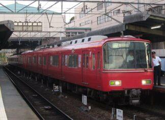 Pria tersebut memotong rambut korbannya di dalam kereta ekspres Meitetsu | Sumber: wikimedia