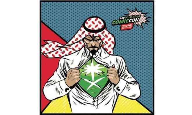 saudi-comic-con