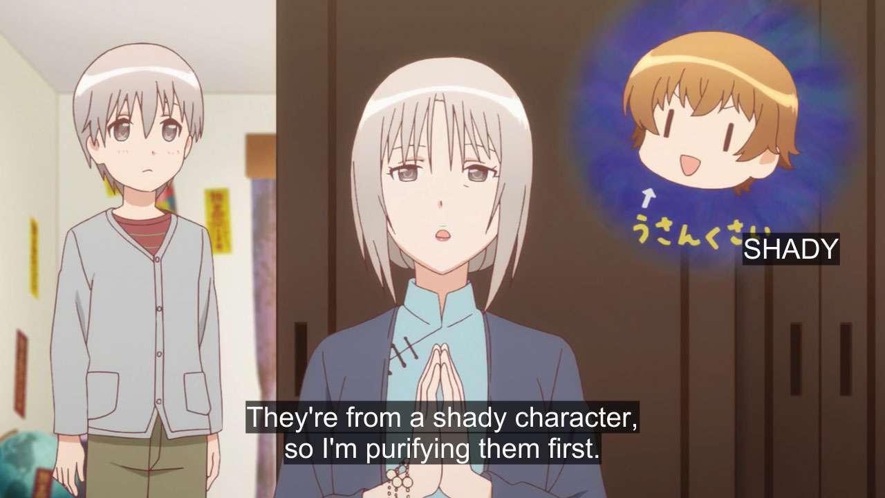 Keluarga Muranushi. (Karino Takatsu / Square Enix / A-1 Pictures)