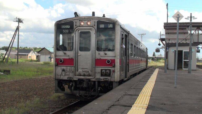 KRD KiHa 50-509 di Stasiun Nayoro, Jalur Soya | Sumber: naha478 (youtube)
