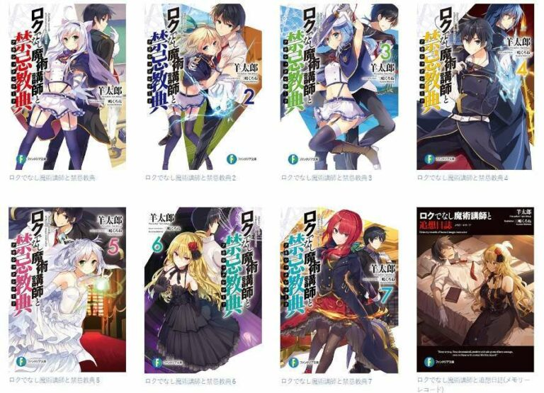 roku-de-nashi-novel