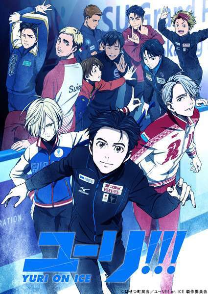 © Hasetsu Town's people/Yuri!!! On ICE PROJECT