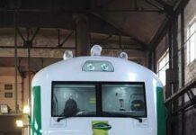 Lokomotif CDD3b1 nomor 0001 milik NIgeria