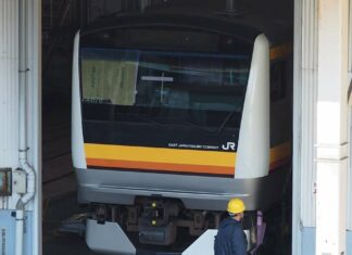 KRL seri E233-0 rangkaian ToTa Ao670