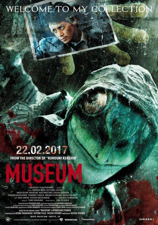 museum_film-672x960.jpg