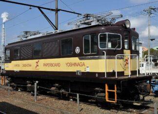 Lokomotif listrik tipe ED40, ED403 milik Gakunan Electric Railway (Wikipedia / Chabata K)