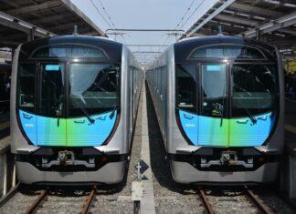 Seibu Railway