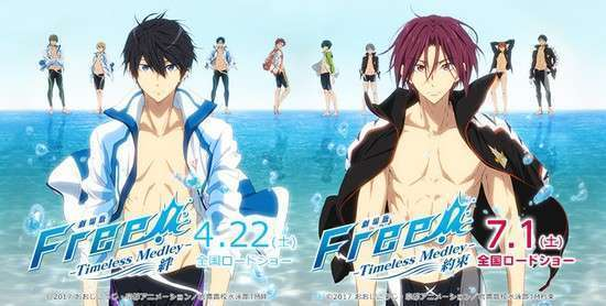 free! - Timeless Medley-The Bond Subtitle Indonesia