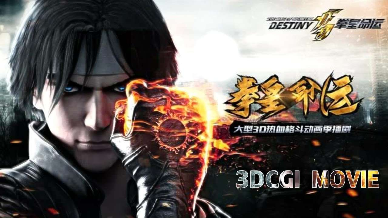Ayo Nonton Anime 3D The King of Fighters: Destiny di