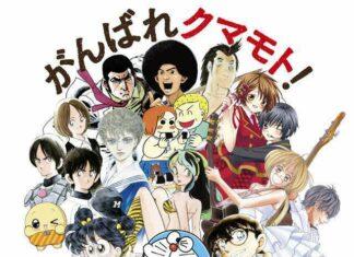 Head Mark (HM) yang akan dipasang pada bagian depan kereta tematik edisi Manga pada peringatan gempa kumamoto