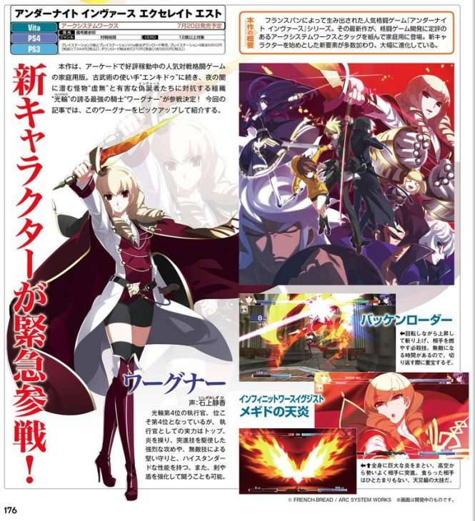Para Karakter Game Fighting Idola Kaskuser - Page 2 - KASKUS