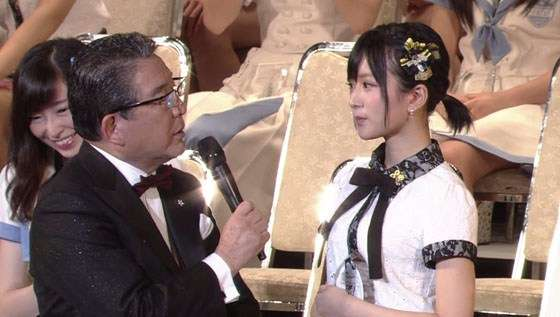 Ririka Sutou graduate menikah