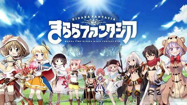 Houbunsha Kirara Fantasia Production Committee