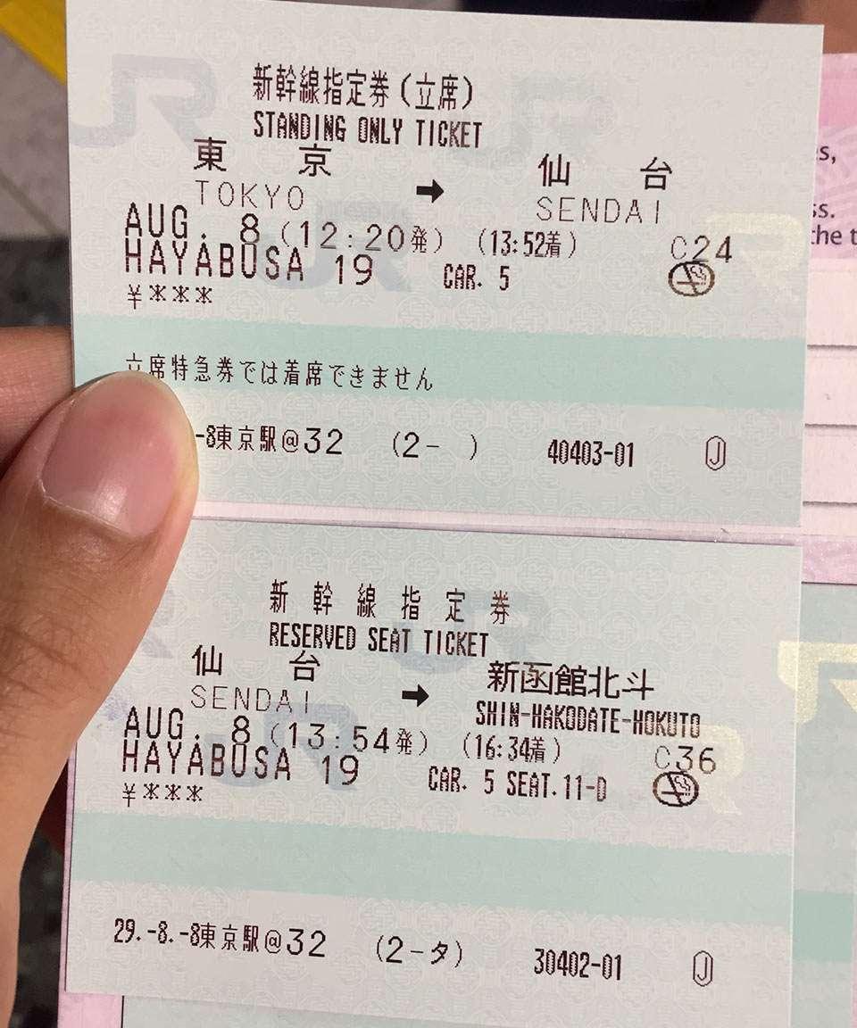 Melihat Harga Tiket Kereta Api Komuter Jepang Kaori Nusantara