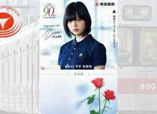 Tokyu Berkolaborasi Dengan Keyakizaka46