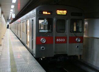 KRL seri 8503 rangkaian 8503F milik Nagano Dentetsu (Nagaden) | Sumber: http://tomodachiya0221.at.webry.info