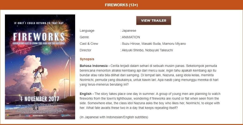 Fireworks (Uchiage Hanabi) Turut Diputar di Cinemaxx