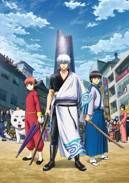 Anime Gintama