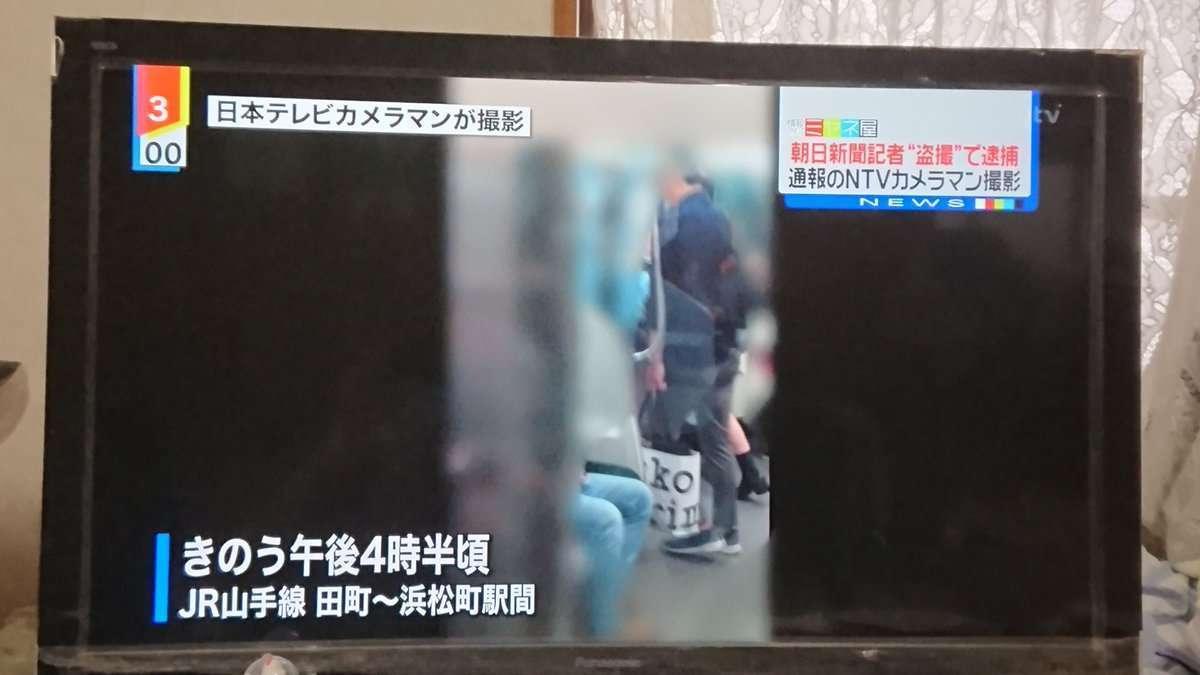 Reporter Jepang