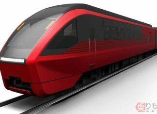 Osaka Express