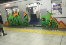 Tokyo Metro Menjadi Sasaran Vandalisme