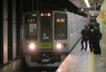 'Sayonara' KRL tipe 10-000 (Tokyo Metropolitan Bureau of Transportation)